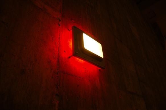 red light of war