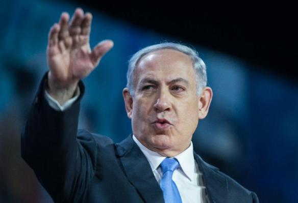 Netanyahu in DC Mar 2015